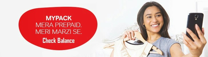 Check Airtel myPack balance for Prepaid from USSD code