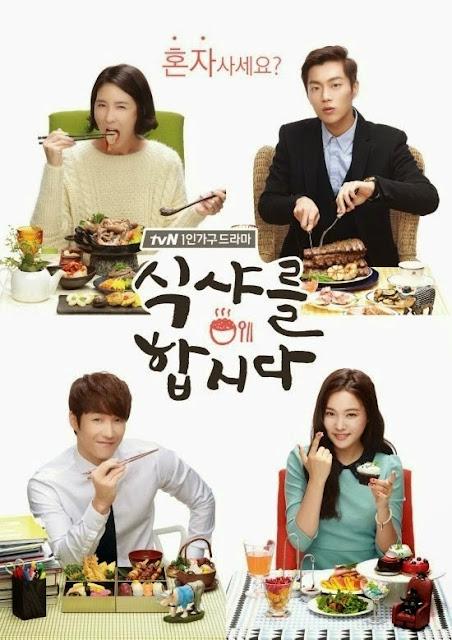 Phim Thực Thần Phần 2-Let's Eat 2