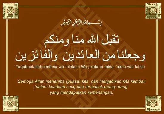Kumpulan Ucapan Selamat Idul Fitri 1435 H/2014 M