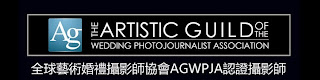 http://www.agwpja.com/artistic-wedding-photojournalism/6201-taipei-weddings/photographer-toku-lin.html