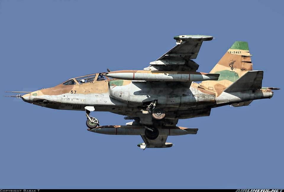 Irgc air force