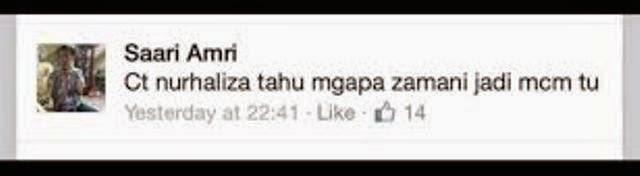 Siti Nurhaliza Enggan Mengulas Lanjut Status Facebook Saari Amri, info, terkini, hiburan, sensasi, gossip, kontroversi, Siti Nurhaliza, Zamani SLam
