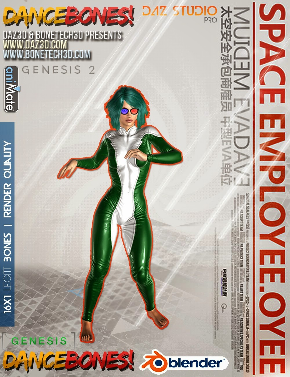 Animations de danse pour Genesis Vol.2
