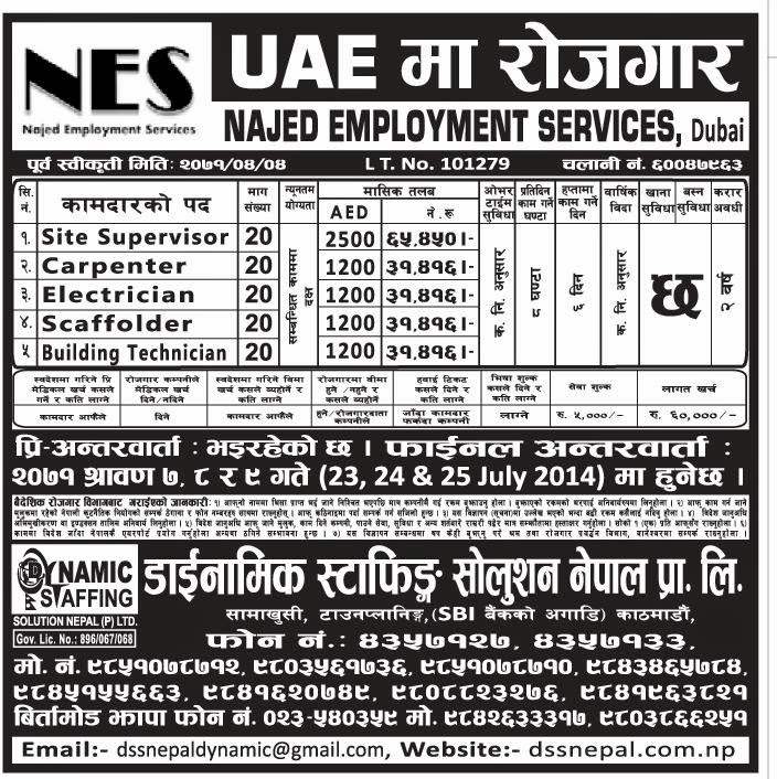 Job vacancy in Najed Employment services at Dubai  Jobs Opening for  Site Supervisor Carpenter Electrician Scaffolder Building Technicial