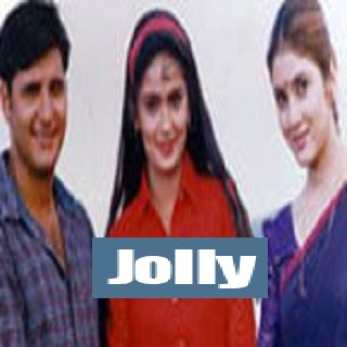 Jolly Telugu Mp3 Songs Free  Download 1991