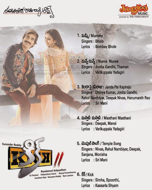 Kick 2 Audio Tracklist | Raviteja | Surender Reddy | Thaman