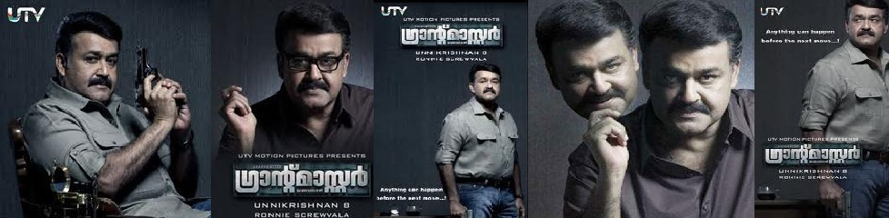Mohanlal  |  Malayalam Movie Grandmaster Reports | Casanovva Reports  | Mohanlal Photos