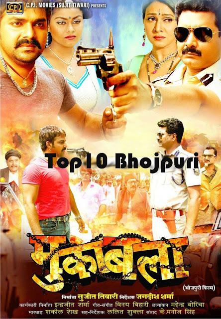 Muqabala Bhojpuri Movie HD Wallpaper Feat Pawan Singh, Tanushree, Sushil Singh, Pakhi Hegde