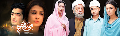 Geo TV Drama Mi Raqsam