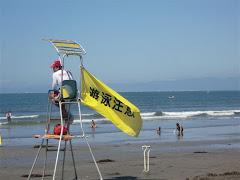 鎌倉海水浴場