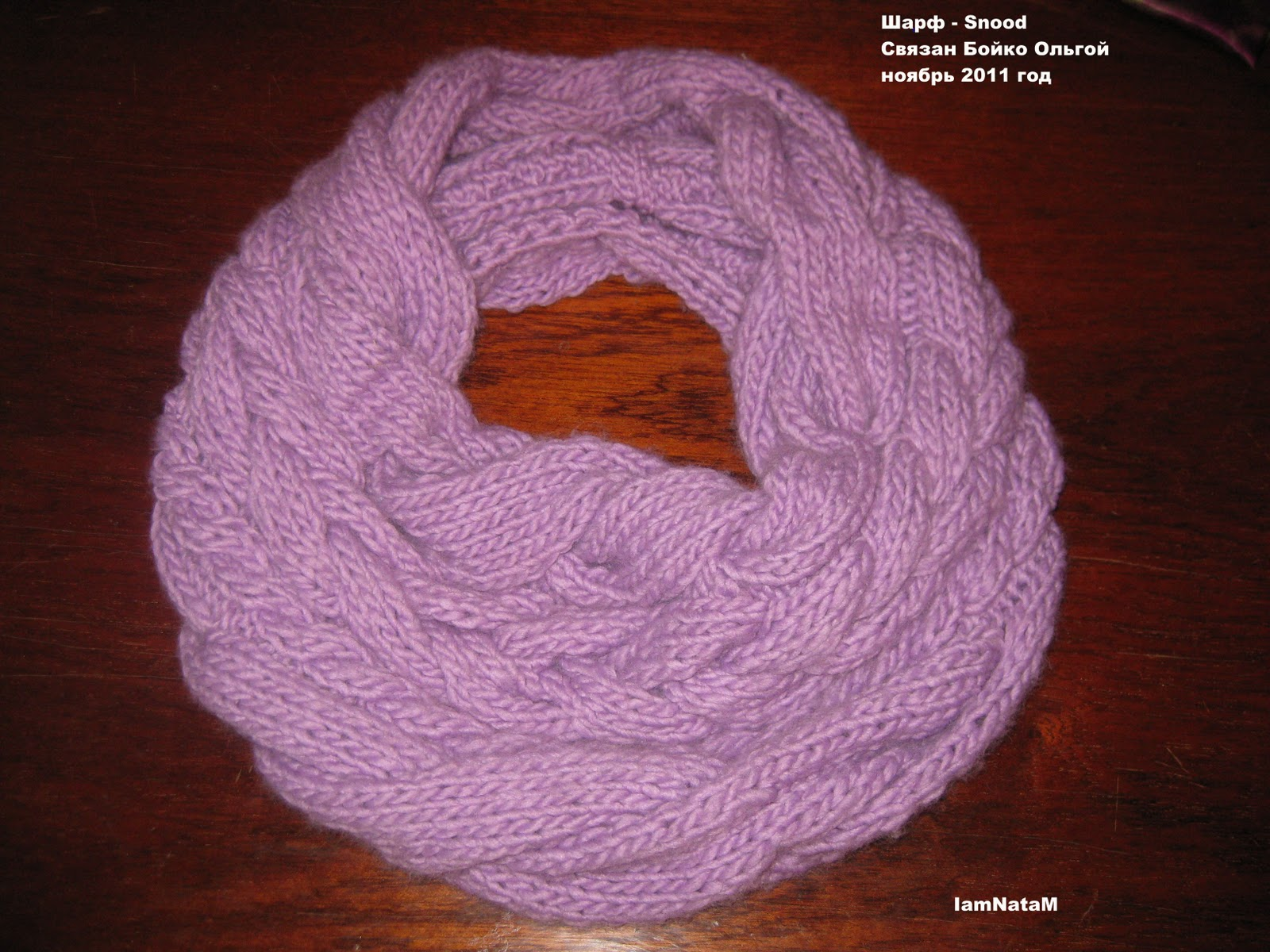 Связать детский шарф-снуд