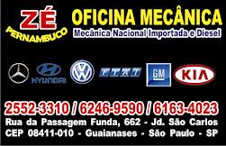 Oficina Mecânica Zé Pernambuco
