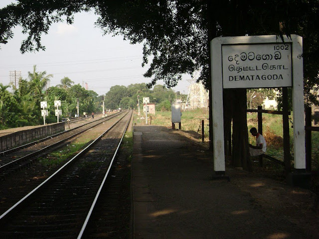 Dematagoda railway station