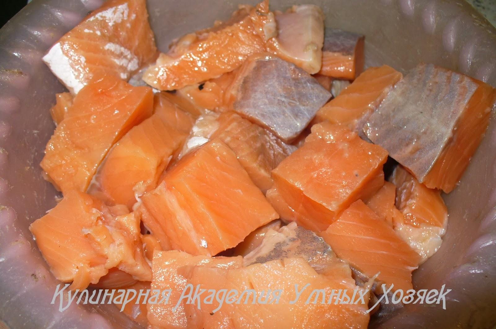семга кубиками подготовленная для шашлыка