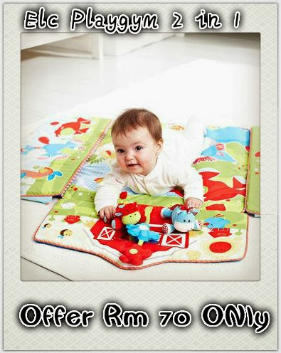 Offer Elc Playgym 2 in 1