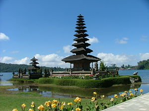 Most Beautiful Place