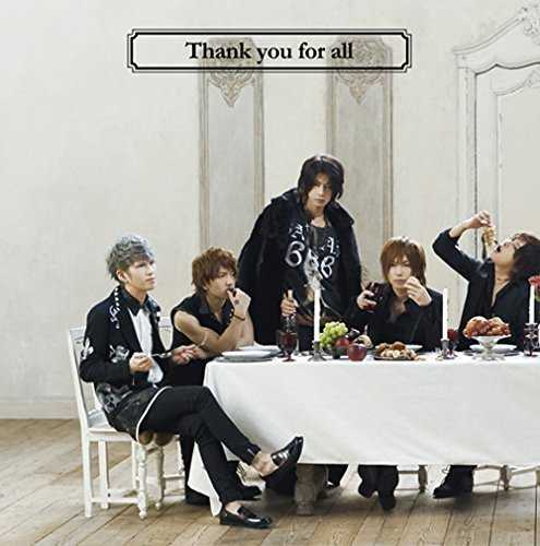[MUSIC] ViViD – Thank you for all / From the beginning (2015.01.28/MP3/RAR)