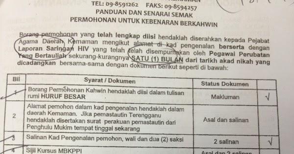 Eat Pray Love Hiv Test