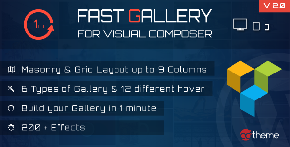 Fast Gallery for Visual Composer WordPress Plugin v2.0