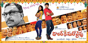 Dollarki Maro Vaipu movie wallpapers-thumbnail-5