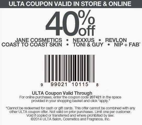 picture about Sephora Printable Coupons titled Ulta coupon / Dell outlet coupon