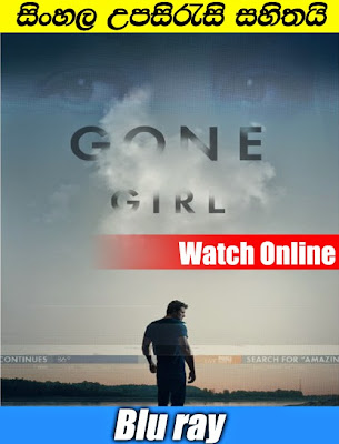 Gone Girl 2014 Watch Online With Sinhala Subtitle