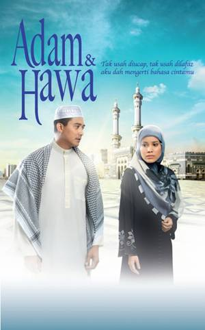 Malay Movie Adam Dan Hawa Free Download Mediafire