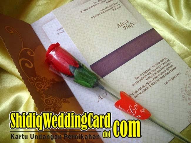http://www.shidiqweddingcard.com/2015/02/hc-103.html