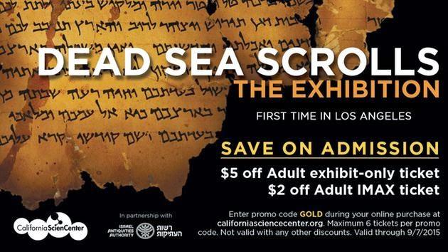 Dead sea scrolls exhibit coupons
