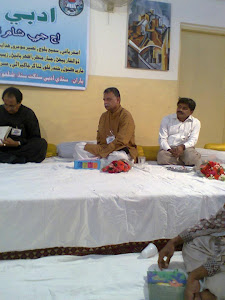 Zulfiqar Behan, Ishaq Ansari and Hidayat Baloch