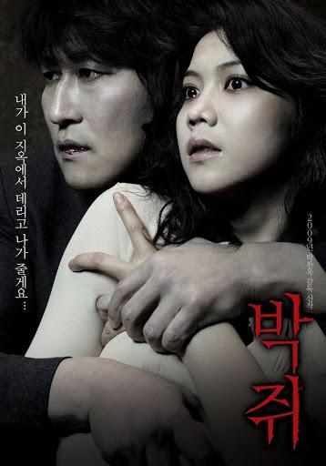 Thirst (Bakjwi) (2009)
