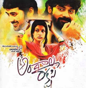 Watch Andala Rakshasi (2012) Telugu Movie Online