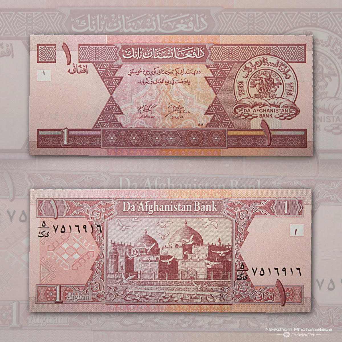 Afghanistan banknote 1 Afghani