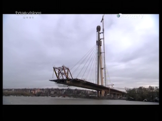 Discovery Channel – Build It Bigger : Constructing Serbia's Largest Bridge [เสียงไทย]