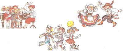 Музыку учитель