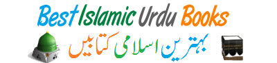 Best Islamic Urdu Books