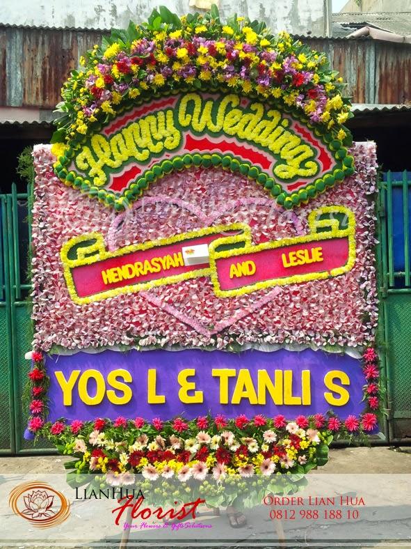 karangan bunga papan, bunga papan pernikahan, toko karangan bunga, florist pluit, toko bunga jakarta utara