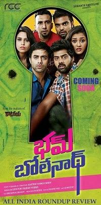 Watch Bham Bholenath (2015) DVDScr Telugu Full Movie Watch Online Free Download