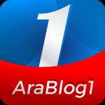 شعار المدون العربي