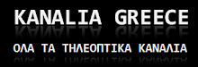KANALIA GREECE