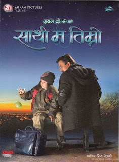 Nepali movie, Sathi Ma timro, featuring Bhuwan KC, Anmol Kc and Rekha Thapa