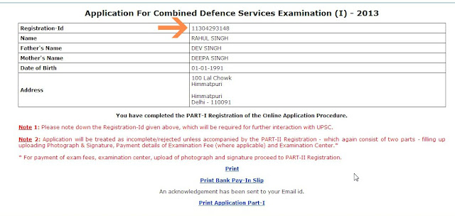 cdse 2013 notification