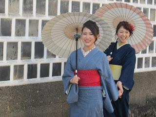 Gambar Foto Cewek Jepang Cantik dan Seksi
