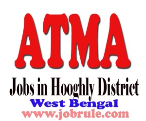 Hooghly District ATMA Recruitment 2013 | Computer Programmer, Block Technology Manager (BTM), Subject Matter Specialist (SMS) and Accountant cum clerical Jobs | West Bengal