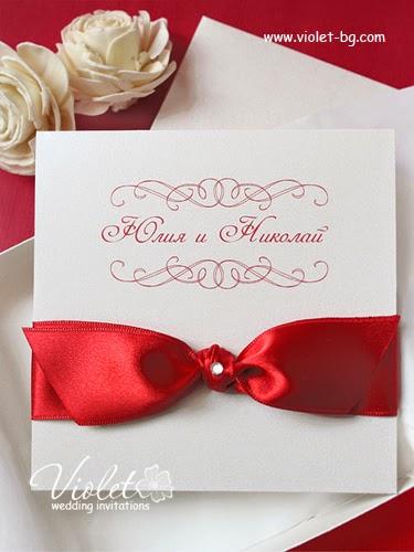 сватбена покана с червена панделка