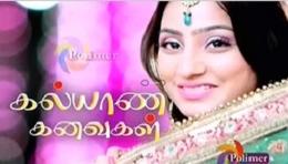 01-07-2015 – Kalyana kanavugal