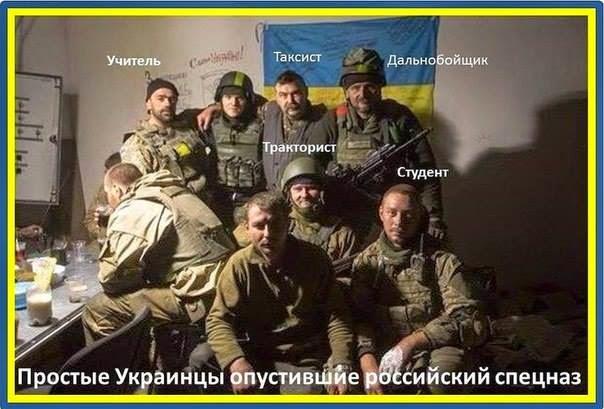 """""""Там танки с российскими триколорами, но к штурму мы готовы"""", - украинские добровольцы отбивают атаки на поселок Пески - Цензор.НЕТ 1630"""