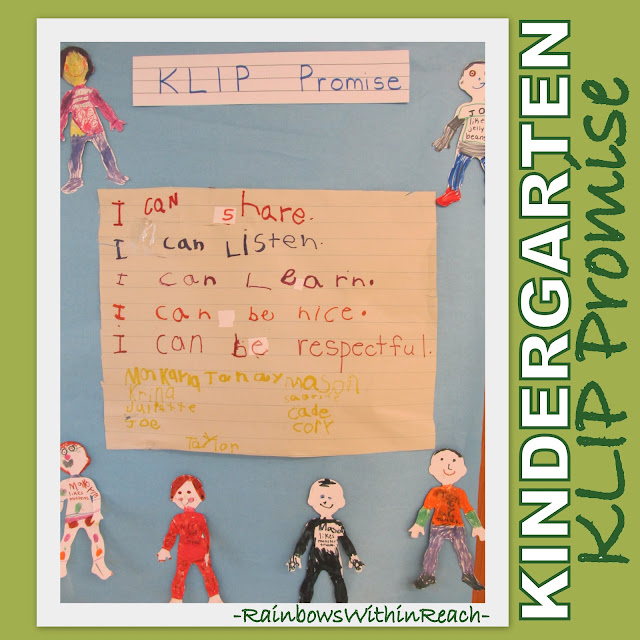 photo of: Bulletin Board of Kindergarten &quot;I Messages&quot; for Classroom Behavior