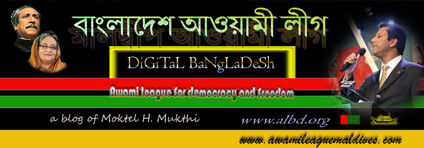 Bangladesh Awami League
