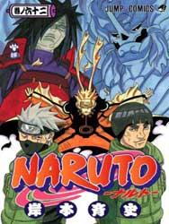 Ver Descargar Naruto Manga Tomo 62